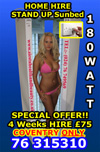 180watt_vertical_sunbeds_for_home_hire_in_coventry